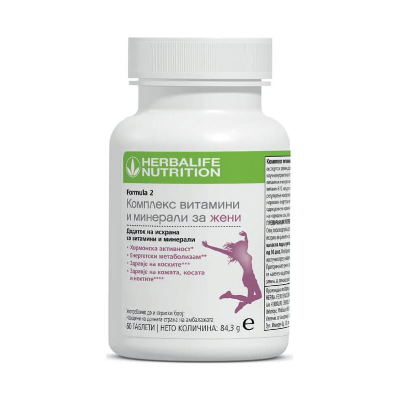 Формула 2 - комплекс витамини и минерали за жени