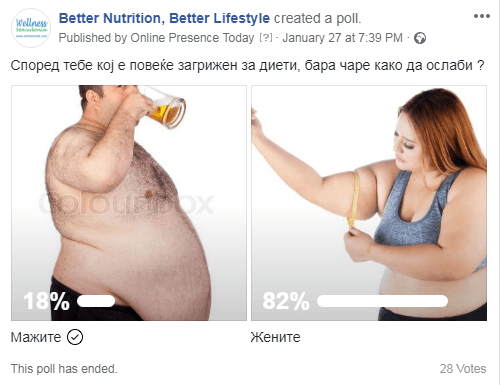 диета, мажи, жени