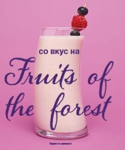 Формула 1 шејк со вкус на Fruits of the Forest Formula 1 sejk so vkus na Fruits of the Forest