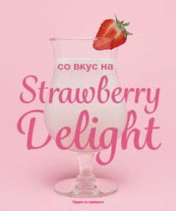 Формула 1 шејк со вкус на Strawberry Delight Formula 1 sejk so vkus na Strawberry Delight